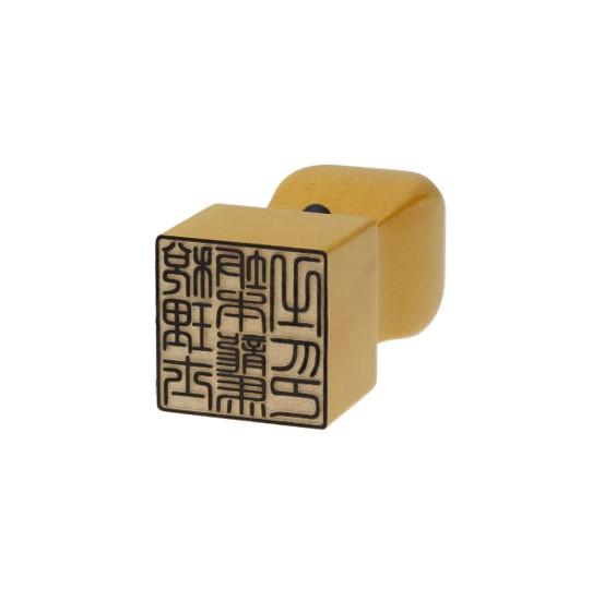 【印材を5種から選べる】 税理士 職印 士業用印鑑 角印 24mm