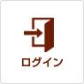 はんこ森|ログイン
